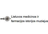 Lietuvos medicinos ir farmacijos istorijos muziejus