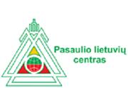 Pasaulio lietuvių centras