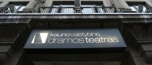 Kauno valstybinis dramos teatras