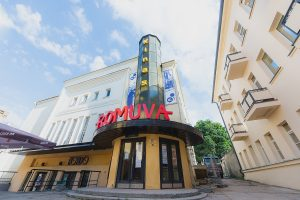 Kauno kino centras ROMUVA
