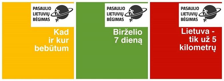 Pasaulio lietuvių bėgimas 2015