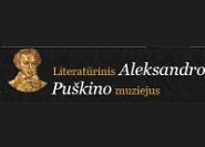 literaturinis-a-puskino-muziejus nuolaida