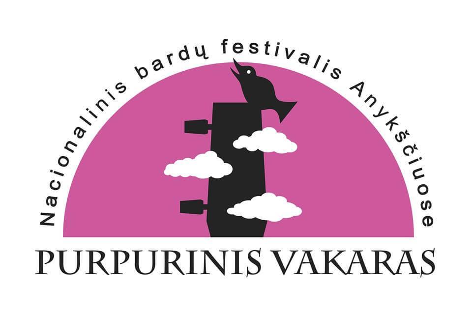 PURPURINIS VAKARAS 2016| Dainuvos slėnis | Anykščiai