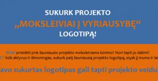 #KONKURSAS! Sukurk MOKSLEIVIAI Į VYRIAUSYBĘ logotipą