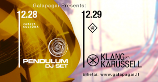 galapagai presents